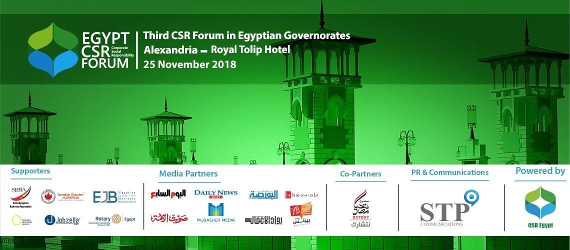 3rd CSR Forum In Egyptian Governorates – Alexandria
