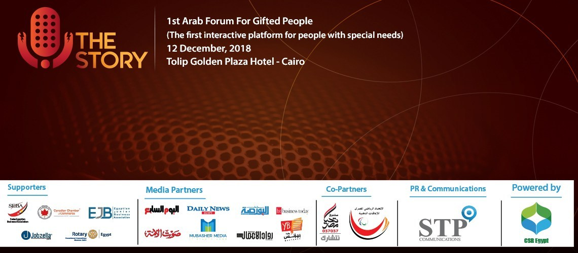 The Story – The 1st Arab Forum For Gifted People
