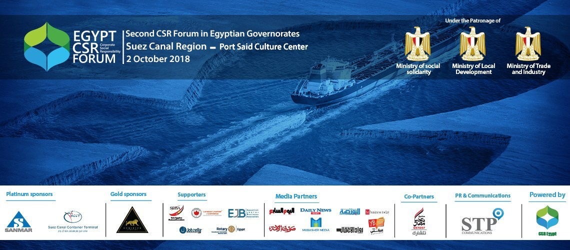 2nd CSR Forum In Governorates
